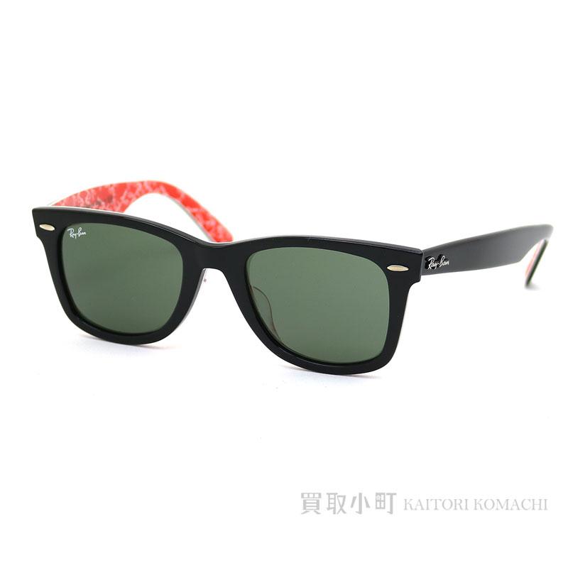 ce61ecbd81db9 ... clearance kaitorikomachi ray ban way farrar sunglasses black on text  red green classic 52mm eyeware glasses