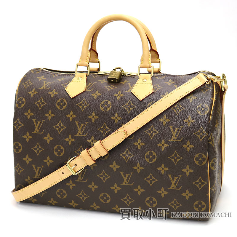 f01e16c92b2f KAITORIKOMACHI: Speedy 35 LV SPEEDY BANDOULIERE 35 MONOGRAM with Louis  Vuitton M40392 speedy band re-yell 35 monogram icon Boston bag 2WAY  shoulder bag ...