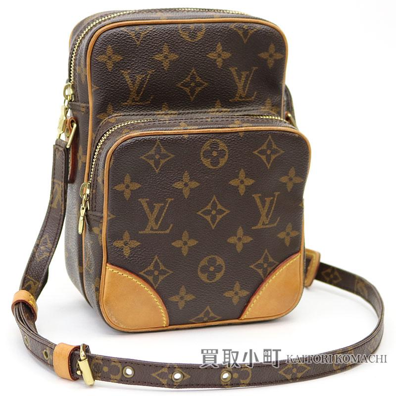 087dc92210d9f Is Louis Vuitton M45236 Amazon monogram shoulder bag; is about to lick it;  pochette LV AMAZON MONOGRAM