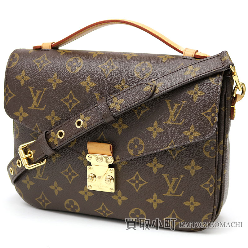 Take Louis Vuitton M40780 ポシェットメティス Mm Monogram Shoulder Bag Crossbody Slant Lv Pochette Metis