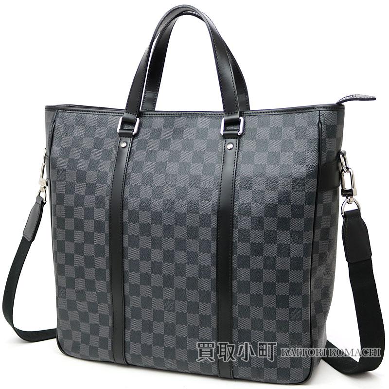 Brand Name Louis Vuitton