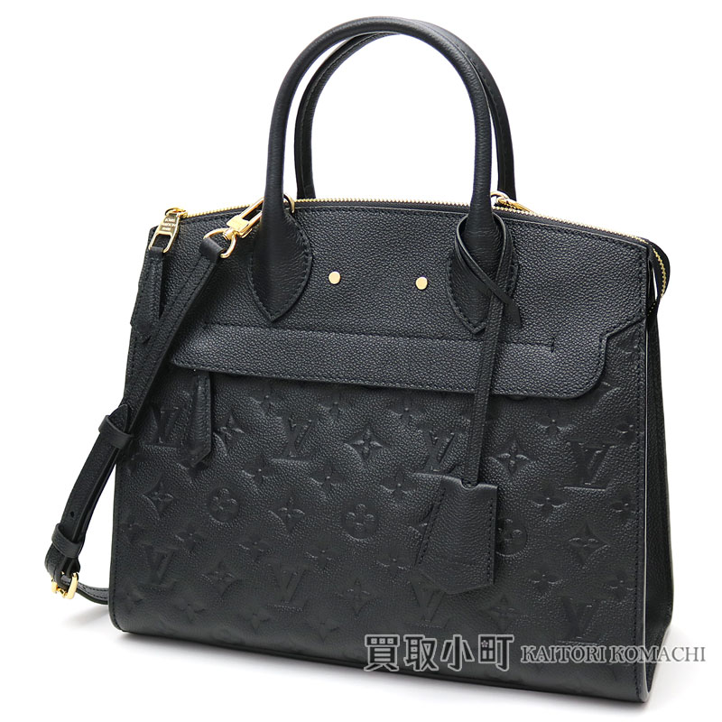 Louis Vuitton M41748 ポンヌフ Mm モノグラムアンプラントノワール 2way Shoulder Bag Handbag Tote Black Leather Lv Pont Neuf Pm Monogram Empreinte Noir