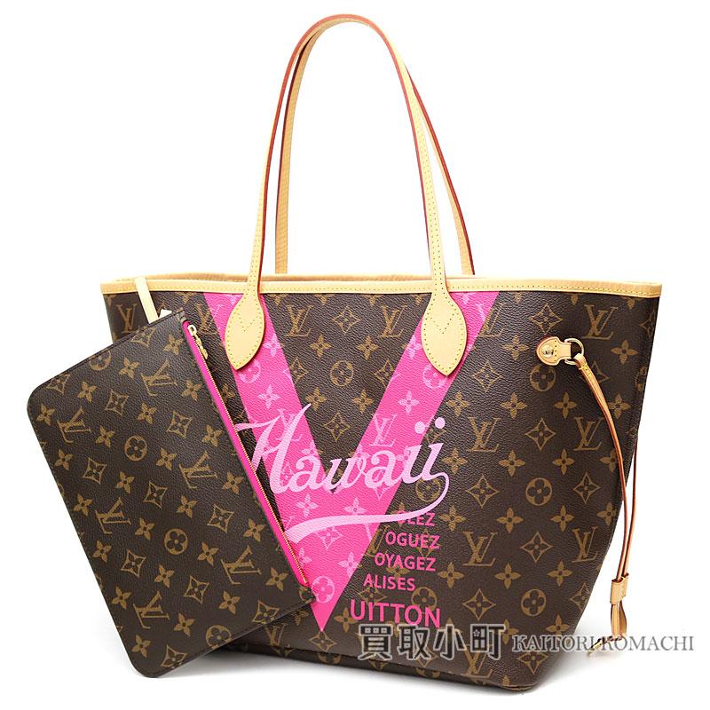Louis Vuitton M43299 Hawaiian Limited ネヴァーフル Mm Monogram Edition Tote Bag Shoulder Icon Never Full Lv Neverfull Hawaii