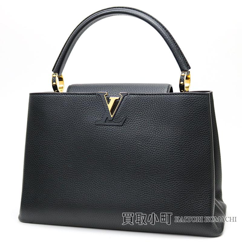 a8a78d5df3d3 Louis Vuitton M48864 カプシーヌ MM ノワールパルナセアライントリヨンレザー LV signature medium tote  bag handbag icon leather collection LV CAPUCINES MM CUIR ...