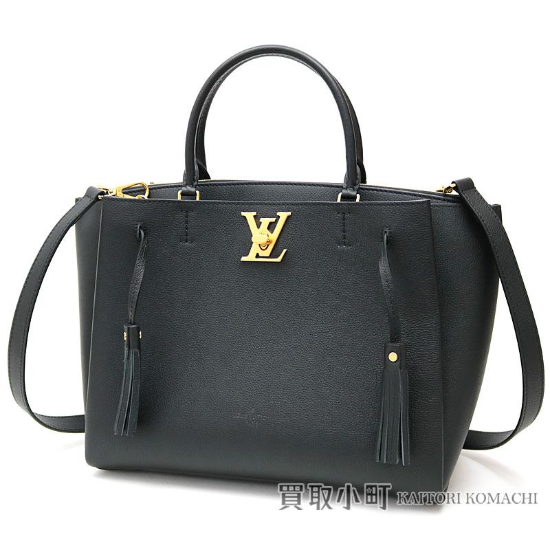 Louis Vuitton M54569 ロックミートノワールソフトカーフパルナセア Lv Logo Twist Lock 2way Shoulder Bag Tassel Leather Collection Black Lockmeto