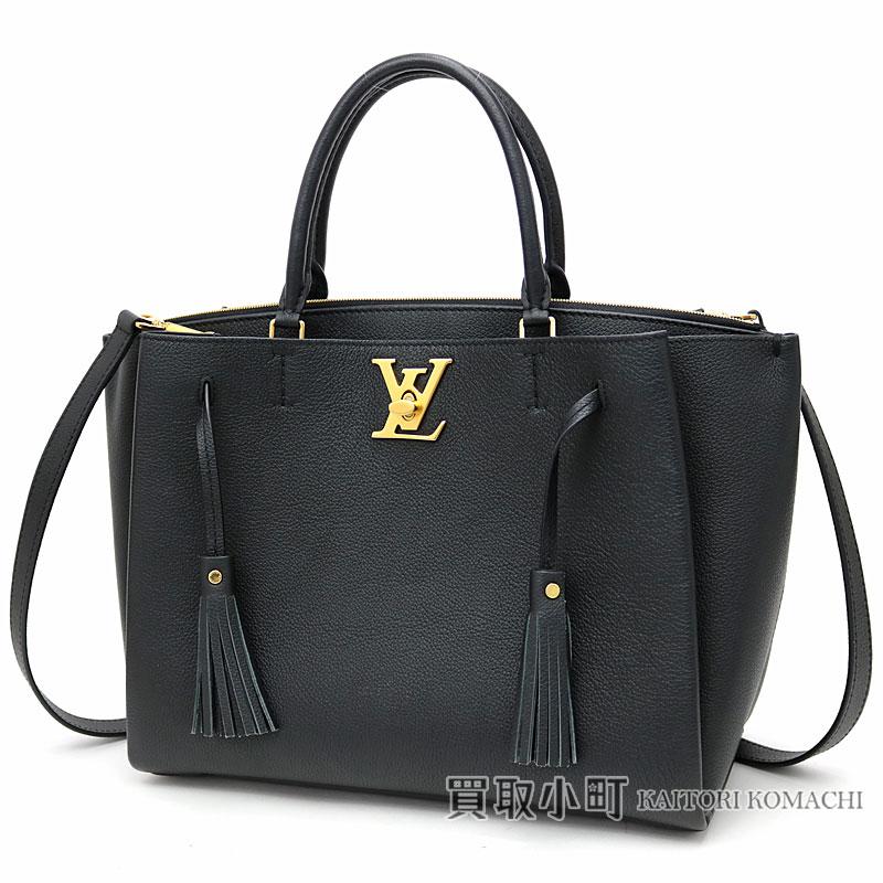 48a6f7d1c4d KAITORIKOMACHI: Louis Vuitton M54569 ロックミートノワールソフトカーフパルナセア LV logo twist  lock 2WAY shoulder bag tassel leather collection black leather ...