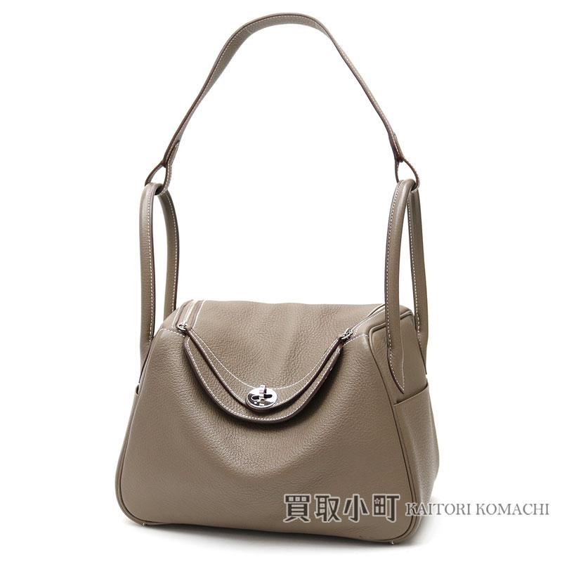 Hermes Lindy 26 エトゥープトリヨンクレマンスシルバー metal fittings Small 2WAY shoulder bag  handbag Lindy Hop 26 エトープ 060990CK 18 SAC LINDY26 ETOUPE ... 907213fc3572b
