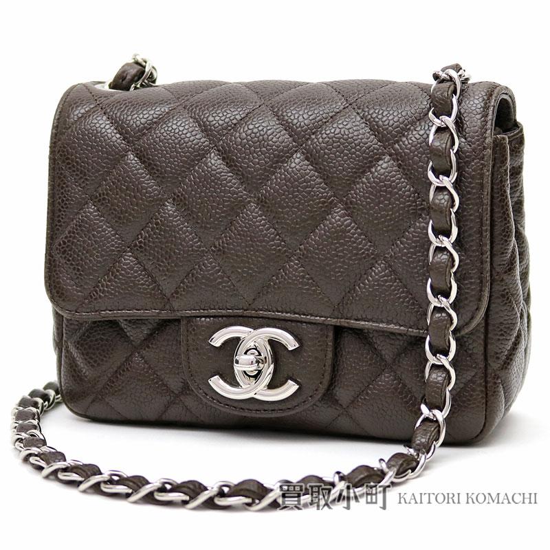 3277138b815c Take Chanel mini-matelasse caviar skin chain shoulder bag dark brown silver  metal fittings classical music flap bag chain bag slant  here mark twist  lock ...
