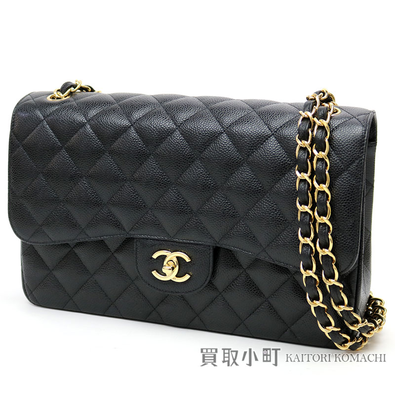 Chanel Matelasse 30 Classic Flap Bag Black Caviar Skin Large W Chain Shoulder Constant Er Here Mark Double Act ニ 重蓋 A58600 23