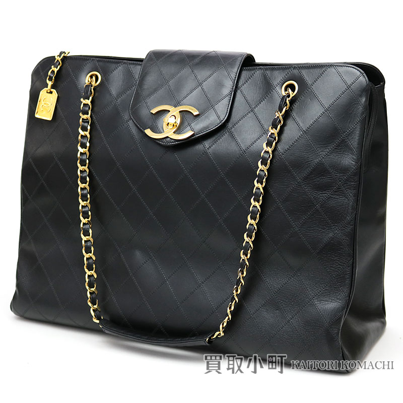 2e19b67d64c4 Chanel supermodel bag black leather quilting W chain shoulder bag tote bag  here mark twist lock ...