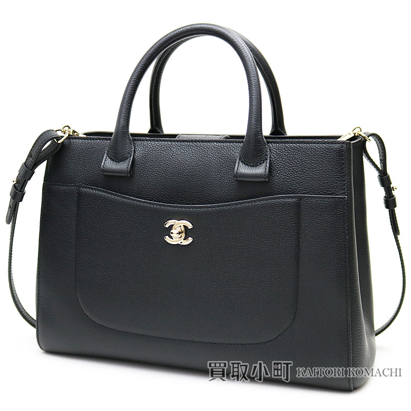 d2fbaaeca028 Chanel neo-executive tote bag black calfskin here mark twist lock 2WAY shoulder  bag shopping bag classical music A69930  23 Small Neo Executive Tote Bag