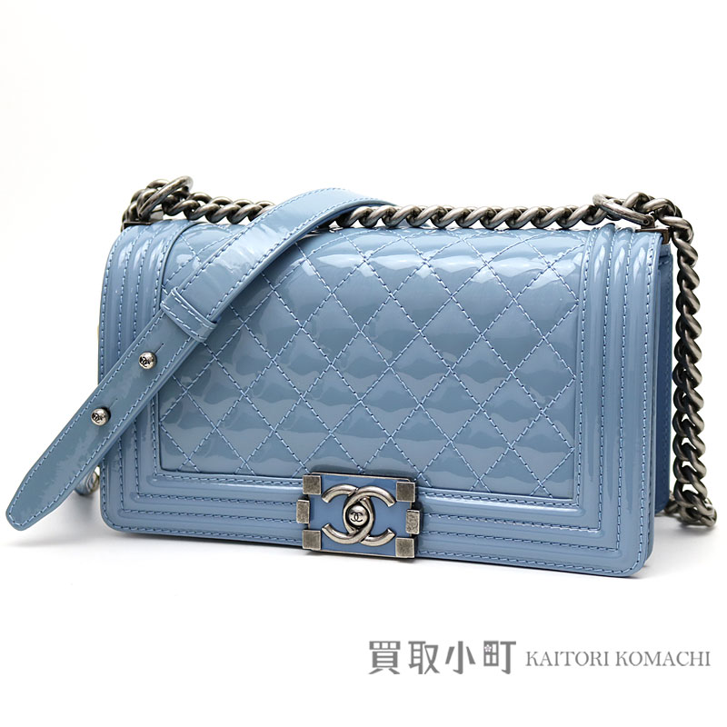 Chanel boy Chanel flap bag patent leather light blue antique-like metal  fittings medium chain shoulder bag chain bag quilting enamel A67086  17 BOY  CHANEL ... bd6d66d1d71d8