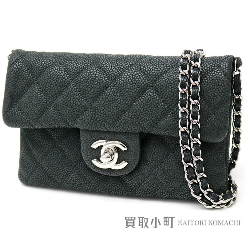 465699b126 Take Chanel mini-matelasse caviar skin chain shoulder bag black here mark  twist lock classical ...