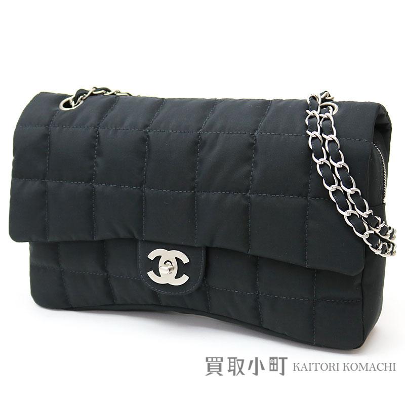 Chanel W chain shoulder bag chocolate bar quilting black nylon canvas  silver metal fittings chain bag handbag flap bag  07 CHOCOLATE BAR STITCH  CHAIN FLAP ... ac620463a7881