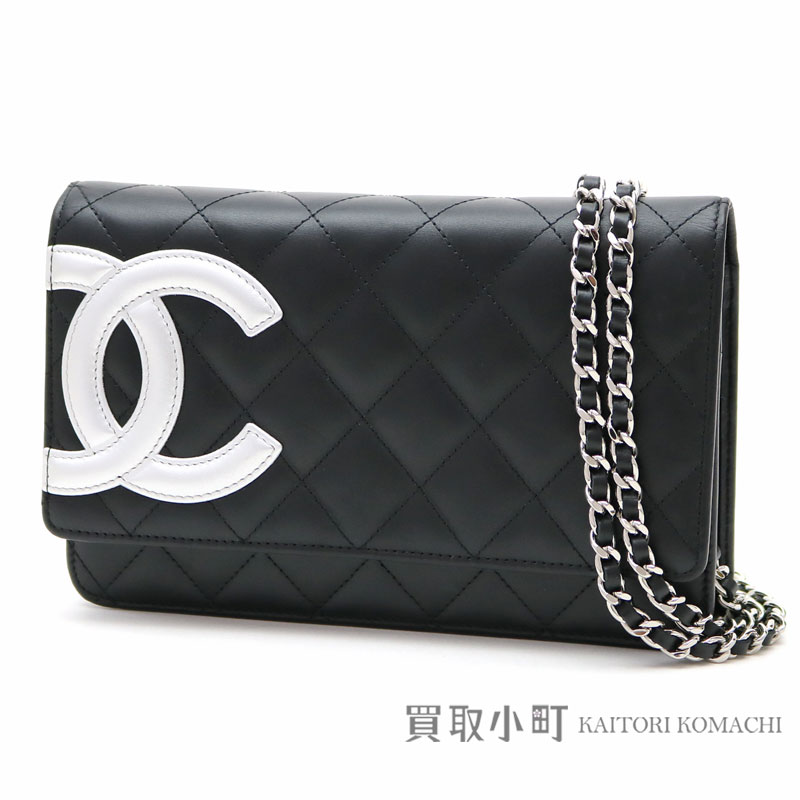 Take Chanel Cambon Line Chain Wallet Black X Silver Cc Logo Calfskin Signature Quilting Shoulder Bag Pochette Clutch Slant Here Mark A46646 15
