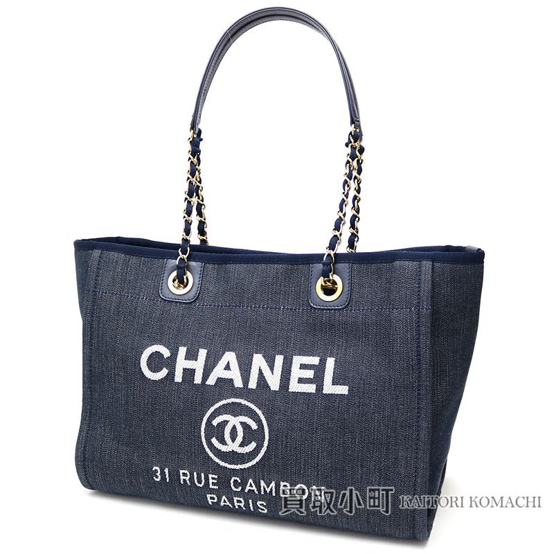 288d11c9462d KAITORIKOMACHI  Chanel Deauville medium shopping tote bag blue denim ...