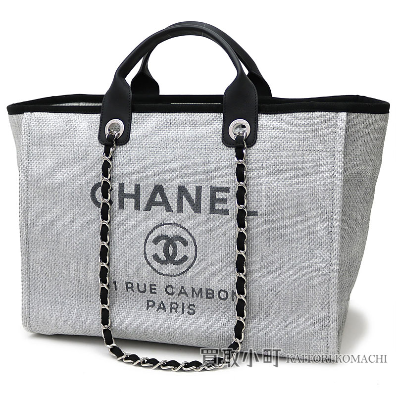 9a7d8f6dbe9c Chanel Deauville large shopping tote bag gray X black here mark chain  shoulder bag chain Thoth straw raffia A66941 Y60295 2B180 #17 DEAUVILLE  SHOPPING TOTE ...