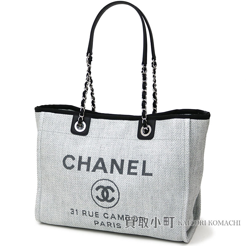 88cbee2835c1 KAITORIKOMACHI: Chanel Deauville medium shopping tote bag gray X black here  mark chain shoulder bag chain Thoth straw raffia A67001 Y60295 2B180 #22 ...