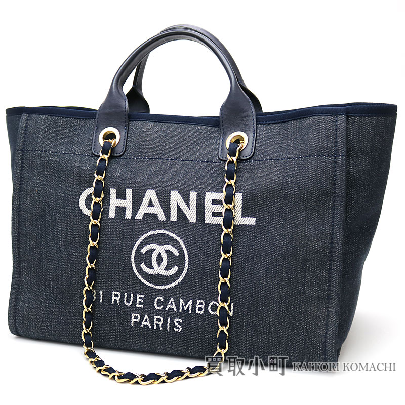 a21fe7915318 KAITORIKOMACHI: Chanel Deauville large shopping tote bag blue denim here  mark chain shoulder bag chain Thoth A66941 Y10472 #17 DEAUVILLE SHOPPING TOTE  CC ...