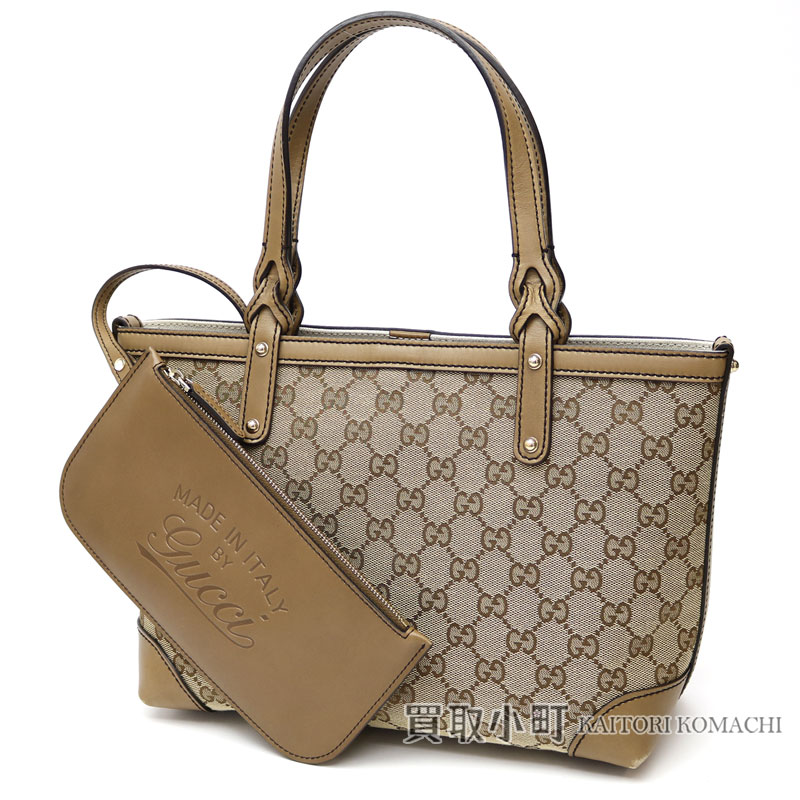 Shoulder Bag Handbag 269878 F4cmg 8453 Gg Guccicraft Small Tote With The Gucci Craft