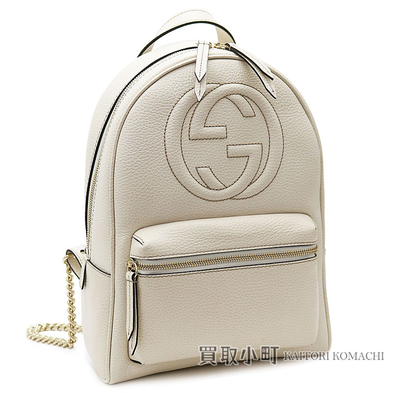 0297db21290f Gucci Soho Small backpack white leather chain shoulder interlocking grip G  rucksack day pack 431570 SOHO LEATHER BACK PACK