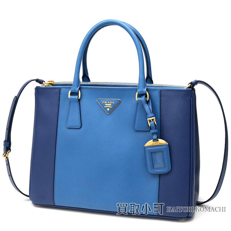 08b2693262 Take プラダガレリアバッグサフィアーノミディアムブルーバイカラーカーフレザートライアングルロゴトートバッグ 2WAY shoulder bag  handbag slant  B2274C NZV F0E60 ...