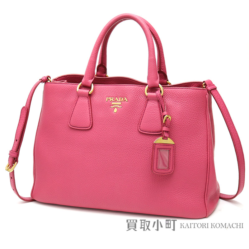 Prada Tote Bag Pink Grain Calf Leather Metal Logo Galleria 2way Shoulder Bn2579 Vit Daino