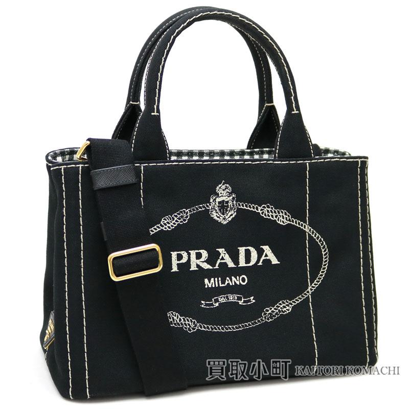 1e80f85a2617 【新品同様】プラダ【PRADA】カナパトートバッグスモールブラックシルクスクリーン