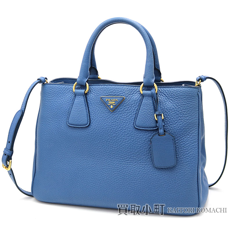 ... real prada tote bag cobalt blue grain calf leather triangle logo  galleria bag 2way shoulder bag 3453cb1f7bcd9