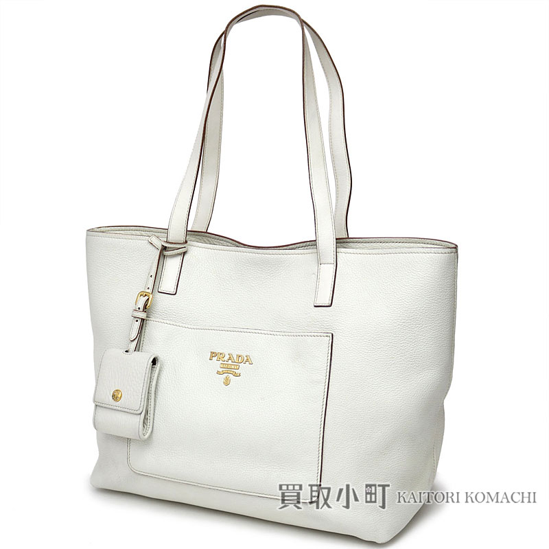 6808a13dae73 KAITORIKOMACHI  Prada tote bag grain calf metal logo white leather ...