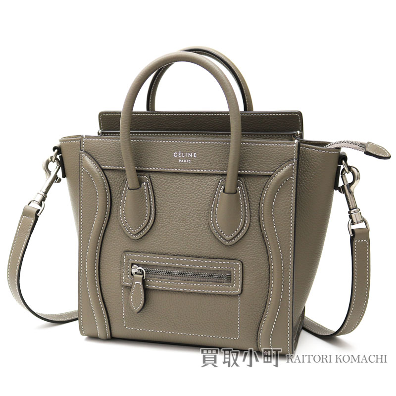 5d75d6b7311f KAITORIKOMACHI: Take Celine luggage nano calfskin graige 2WAY shoulder bag  handbag tote bag nano luggage nano shopper slant; 168243DRU 09SO LUGGAGE  NANO ...