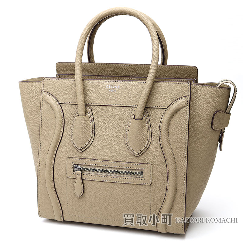 Celine Luggage Micro Calfskin Dune Handbag Tote Bag Per Grain Leather 167793lug 03un