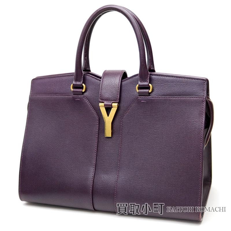 Yves Saint-Laurent classical music Y line hippopotamus chic purple calfskin tote  bag handbag Y line hippopotamuses chic 274763 BF97G YSL CABAS CHYC MINI ... 003b15afcee50