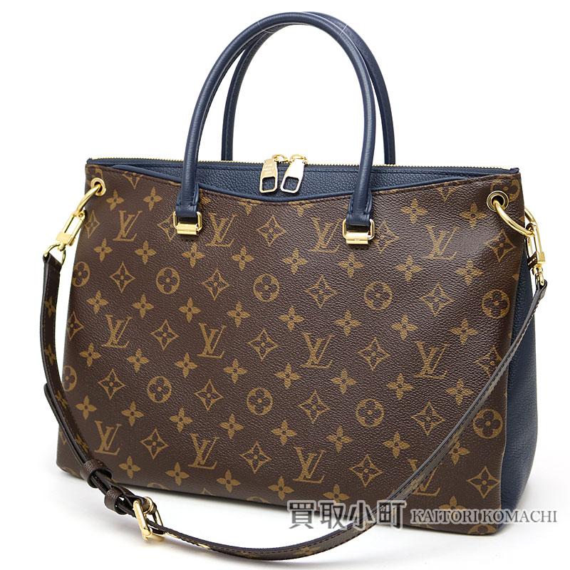 587d49ba7c Louis Vuitton M44042 Pallas monogram malines grain calf 2WAY shoulder bag  tote bag LV PALLAS MONOGRAM TOTE BAG