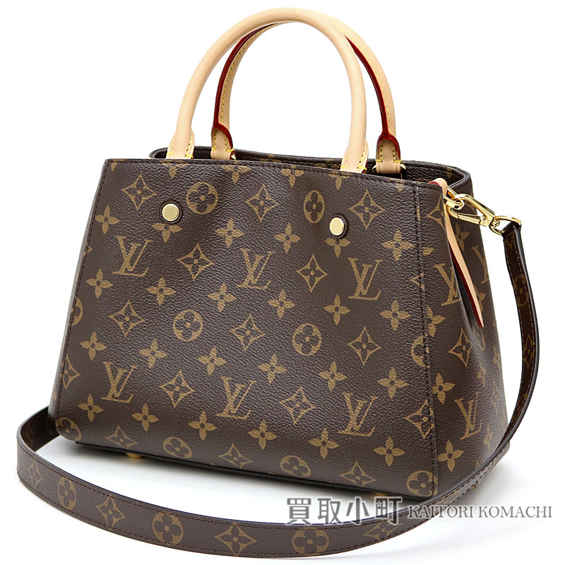 877c52d2da05 KAITORIKOMACHI  Take Louis Vuitton M41055 Montaigne BB monogram tote ...