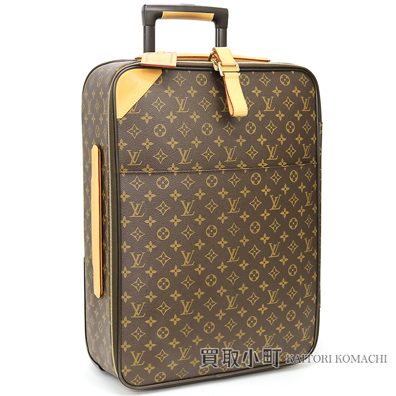 kaitorikomachi rakuten global market trip bag suitcase travel