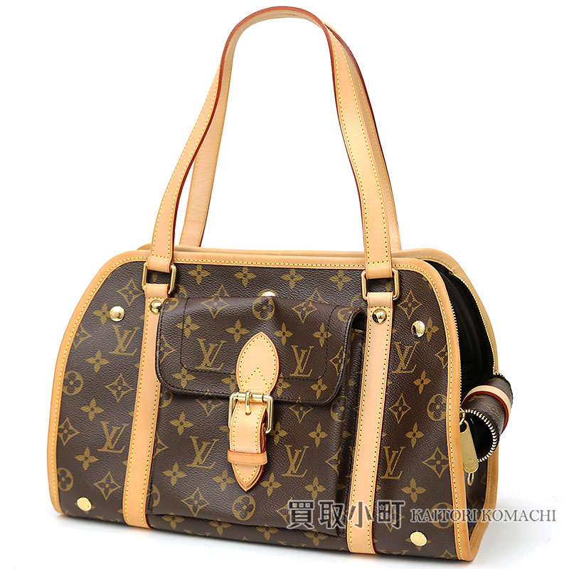 Carrier Bag Small Pet Dog Carry Animal Lv Sac Baxter Gm Monogram For The Louis Vuitton M42027 Case Pm