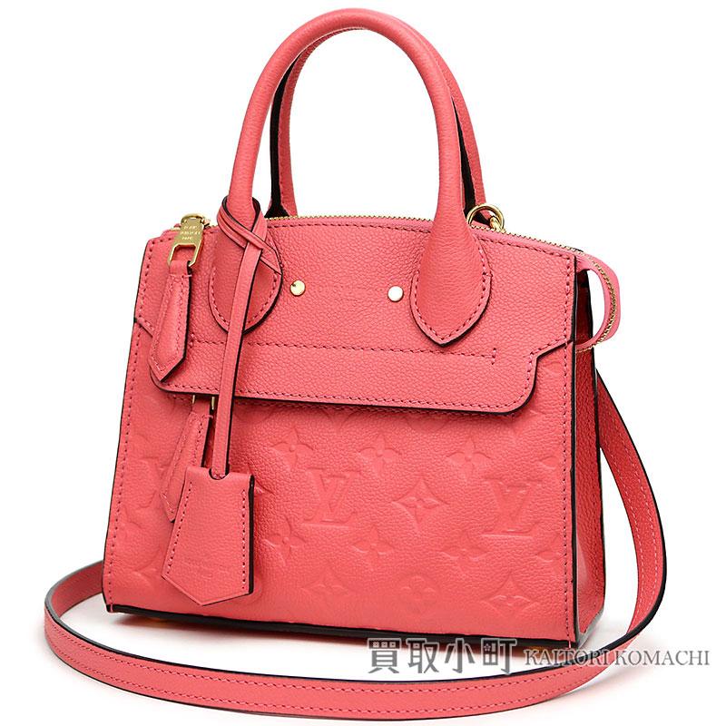 bf824c47 Louis Vuitton M41747 ポンヌフ MINI monogram amplifier Lunt poppy pedal  mini-2WAY shoulder bag handbag tote bag pink leather LV PONT NEUF MINI ...