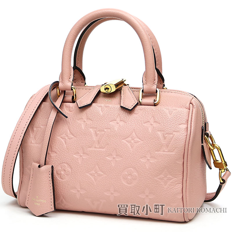 5f5784694810 Louis Vuitton M44067 speedy band re-yell 20 NM monogram amplifier Lunt Rose  poodle icon mini-Boston bag 2WAY shoulder bag pink leather LV SPEEDY  BANDOULIERE ...