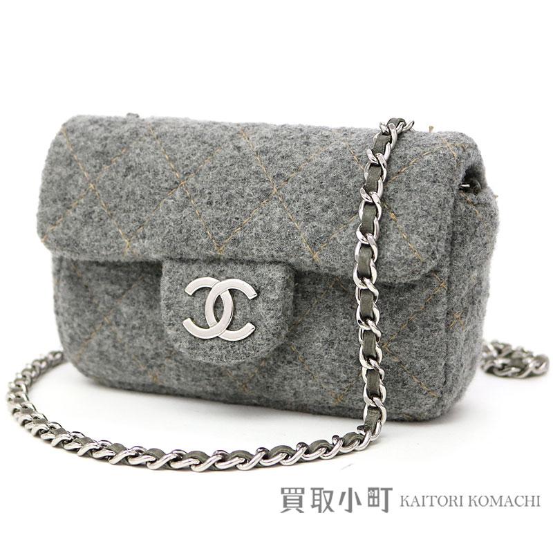 d2b36a9fef25 Take Chanel extra mini-matelasse flap bag gray wool silver metal fittings  chain shoulder bag slant  here mark twist lock pochette  10 Classic Extra  Mini ...