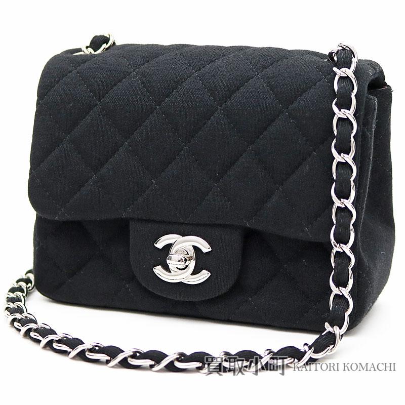 2a915e4fdf KAITORIKOMACHI: Take Chanel mini-matelasse chain shoulder bag black jersey  silver metal fittings flap bag chain bag slant; here mark twist lock A35200  #13 ...
