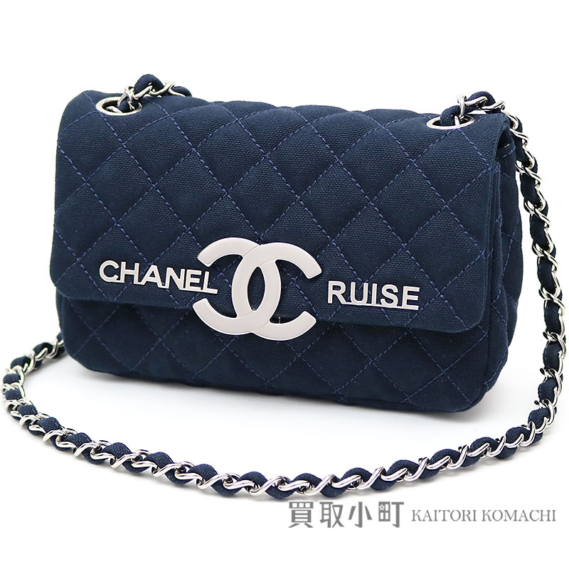 5801b82639a660 KAITORIKOMACHI: Take Chanel Cruise collection mini-matelasse single chain shoulder  bag navy canvas silver metal fittings here mark clip flap bag chain bag ...