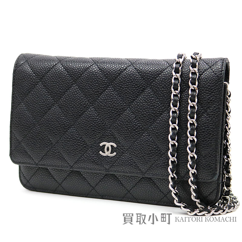 22d101c2d099 Take Chanel matelasse caviar skin chain wallet black silver metal fittings  quilting chain shoulder bag pochette ...