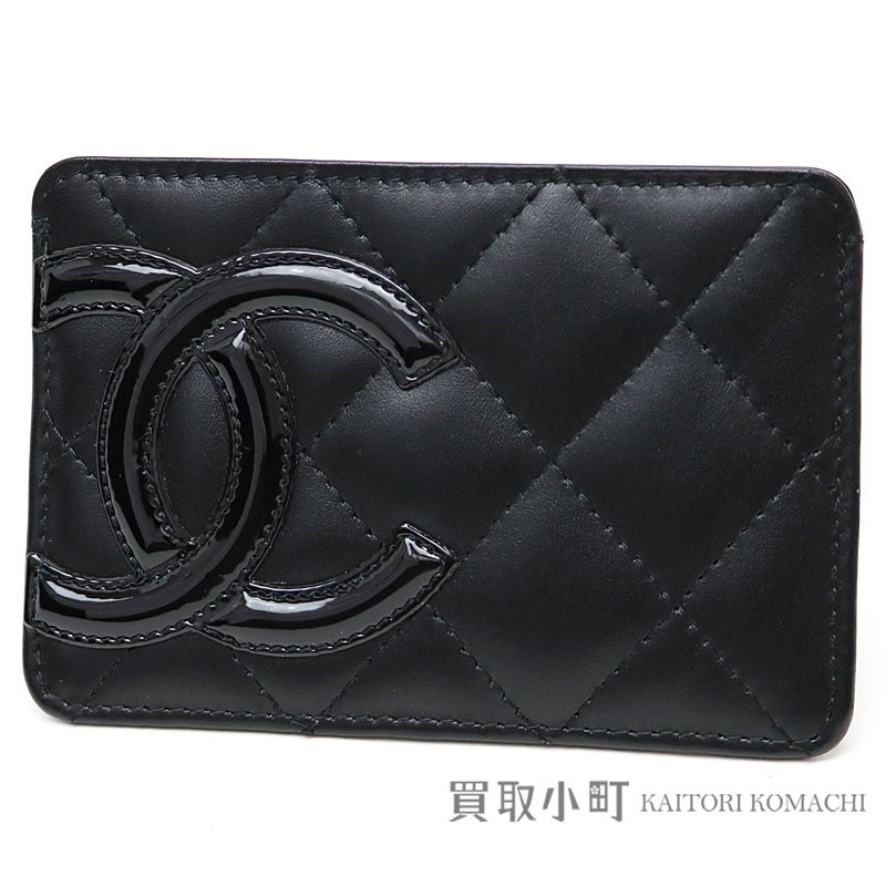 KAITORIKOMACHI | Rakuten Global Market: Chanel Cambon line signature ...