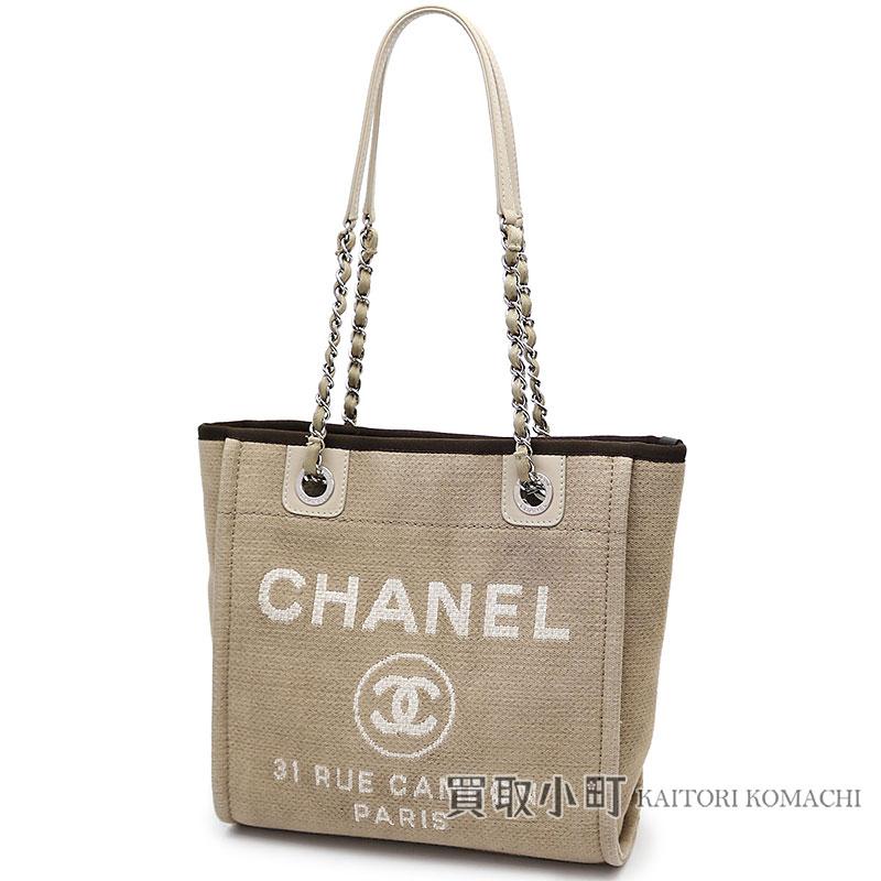 e741d6c24f19 KAITORIKOMACHI: Chanel Deauville PM Small shopping tote bag beige X brown  here mark chain shoulder bag chain Thoth A66939 #17 DEAUVILLE PM SHOPPING  TOTE CC ...