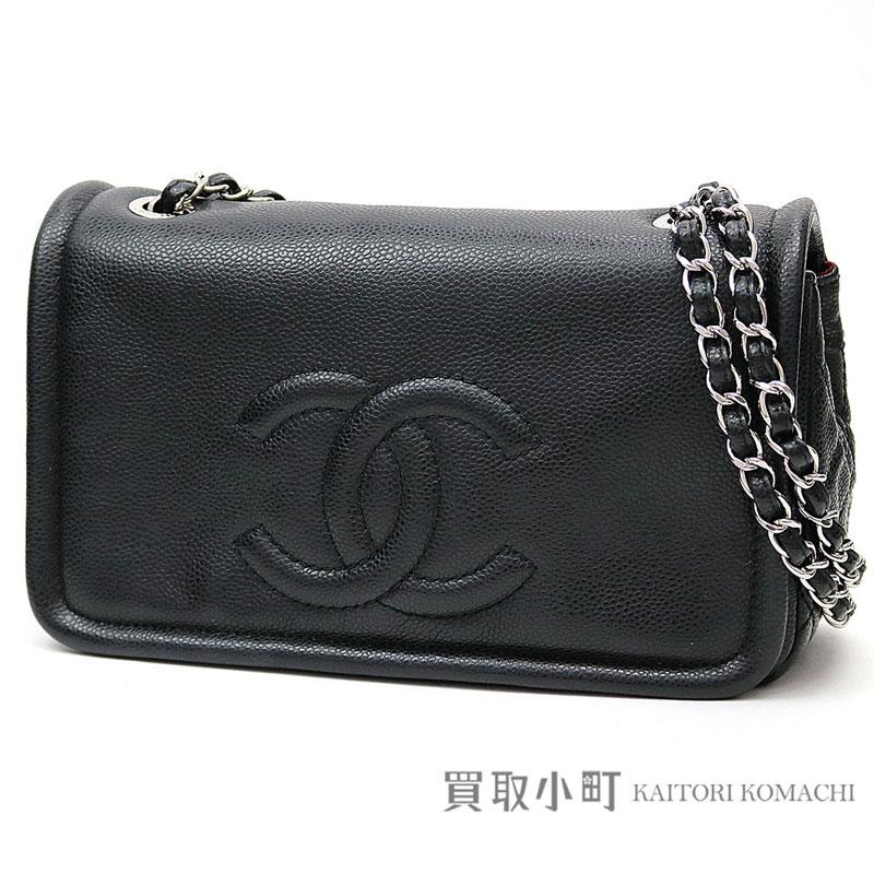 Chanel Caviar Skin Here Mark Sch Flap Bag Black W Chain Shoulder Matelasse Quilting 13 Cc Logo