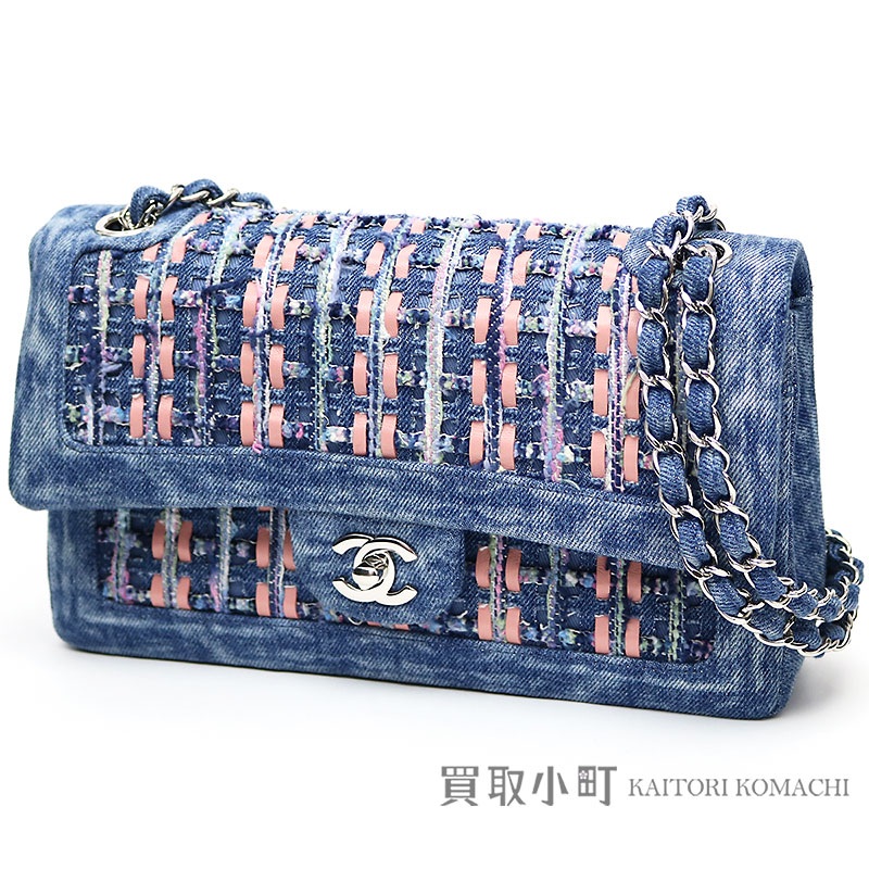 07a4dec71501 Chanel denim   tweed flap bag blue W chain shoulder bag chain bag here mark  twist lock double flap classical music A01112  25 Medium Cotton Tweed  Classic ...