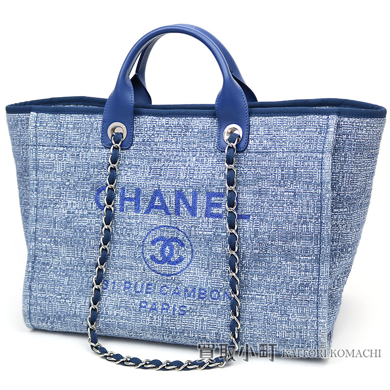8ebb3046ece2 KAITORIKOMACHI: Chanel Deauville large shopping bag chain shoulder tweed  blue lam logo A66941 #25 DEAUVILLE SHOPPING TOTE TWEED BLUE CALF | Rakuten  Global ...