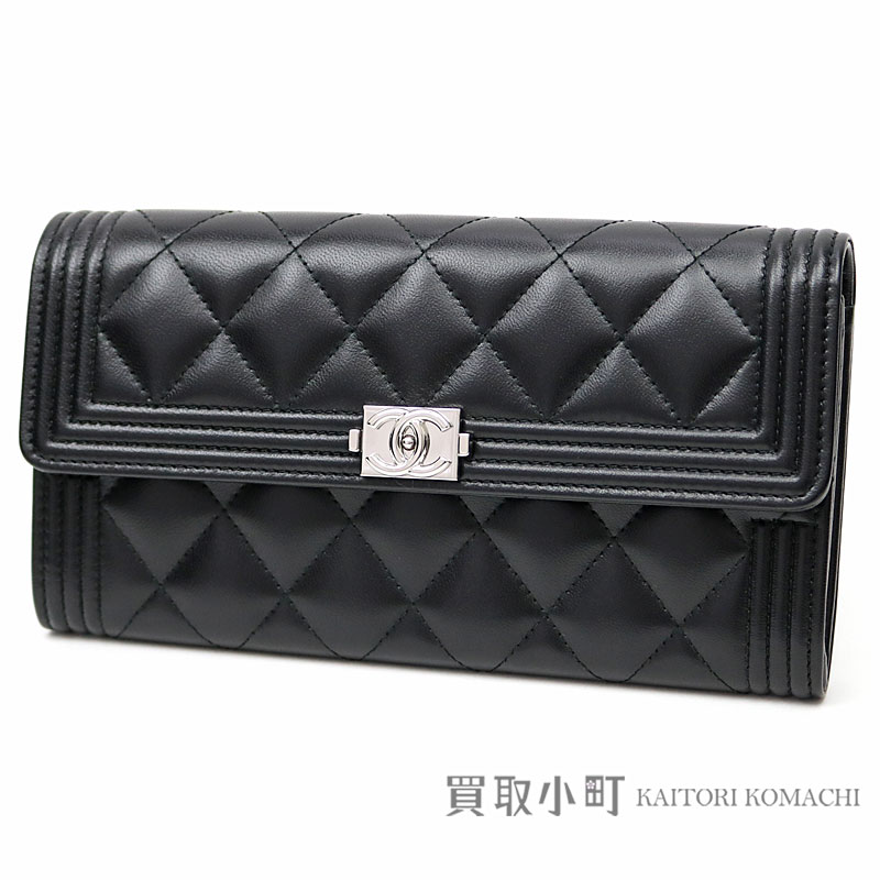 63d9987837 Chanel boy Chanel quilting flap wallet black leather silver metal fittings  folio long wallet matelasse thymeless classic wallet A80286 #24 BOY CHANEL