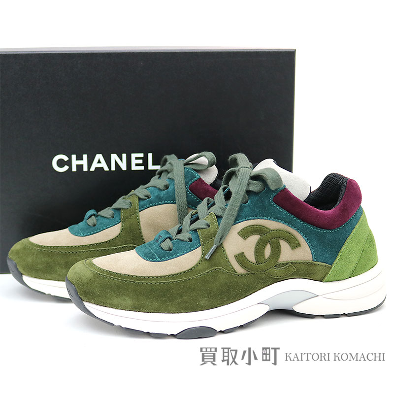 b102af84c6b8f2 KAITORIKOMACHI: Chanel sneakers here mark multicolored suede calfskin shoes  opera pump G33862 Y51557 C4749 18B #37 W SNEAKERS SUEDE CALFSKIN BEIGE  GREEN ...